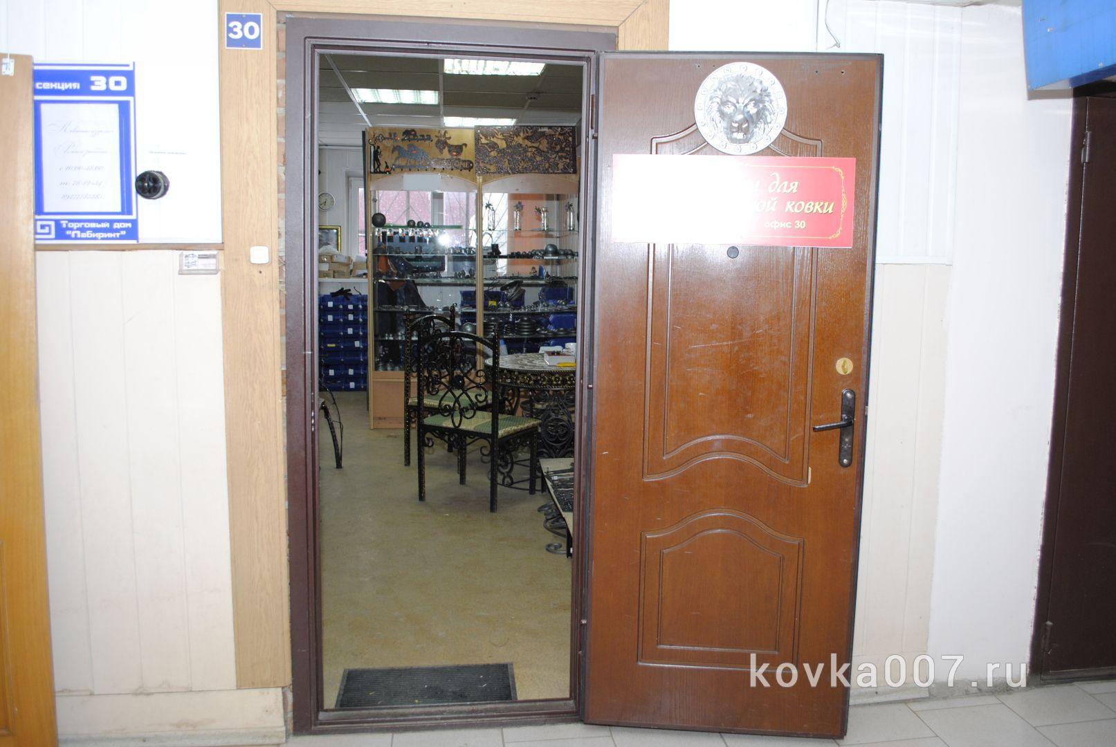kovka007 Тольятти